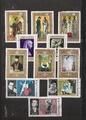 Пощенски марки-Играчки и Хоби