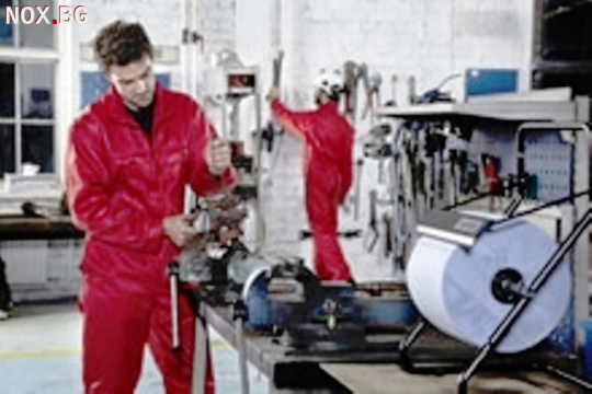 Катрин Макс ООД – Индустриална хартия и държачи. | Други | Варна
