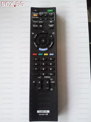 SONY RM-GD014 = SONY RM-ED022- дистанционно за LCD телевизор | Телевизори | Русе
