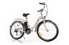 Електрически велосипед Longwise L2606 | Други  - Варна - image 0