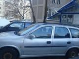 Продавам Опел Корса-Автомобили