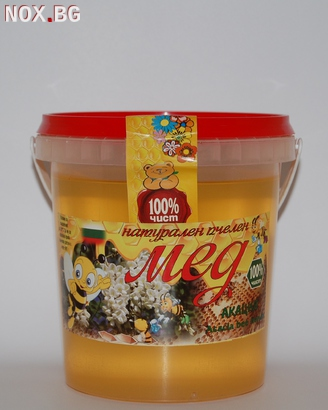 Продавам чист акациев мед | Био продукти | Монтана