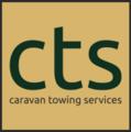 Теглене на каравани и лодки-Транспортни