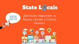 Фирмен Уебсайт и Локална Оптимизация от 100лв на месец-Информационни