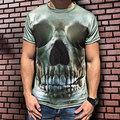 Най - яките мъжки тениски-Мъжки Тениски