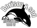 Електровъдица електрически въдици 1000W-Лов и Риболов