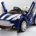 Акумулаторна кола Maserati Style 12 V с дистанционно управле-Играчки и Хоби