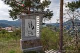 Почивка и туризъм в село Момчиловци-На планина