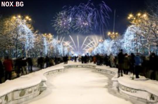 Нова година в Букурещ - ПОТВЪРДЕНА - с автобус от Варна | В чужбина | Варна