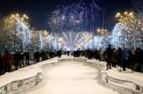 Нова година в Букурещ - ПОТВЪРДЕНА - с автобус от Варна-В чужбина