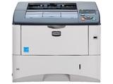 Kyocera FS-2020D Цена: 75.00 лв-Принтери