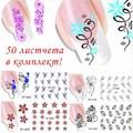 Декорация за нокти водни стикери лепенки за маникюр ваденки-Дамска Козметика