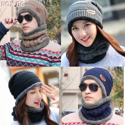 Зимна шапка и шал универсален размер | Мъжки Шапки | Добрич