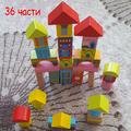 Дървени блокчета Монтесори пъзел цветни строителни кубчета-Детски Играчки