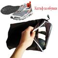 Калъф за обувки маратонки торба с цип за съхранение на обувки-Други Аксесоари