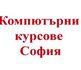 Компютърни курсове в София: AutoCAD 2D и 3D   Курсове  - София-град - image 3