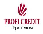 Пари на време за работещи и пенсионери-Заеми, Кредити