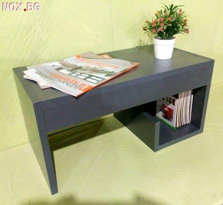 Помощна маса - Антрацит | Мебели и Обзавеждане | Пловдив