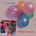Цветни балони за рожден ден парти декорация 100 броя в пакет-Други