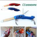 Мултифункционален сгъваем джобен нож с 5 елемента джобно нож-Лов и Риболов