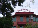 Семеен хотел Ред хаус-На море