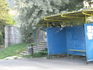 Продава парцел в Банкя, изряден УПИ | Парцели  - София-град - image 4