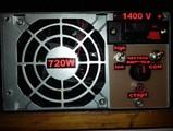 Електронна въдица 720W-Лов и Риболов
