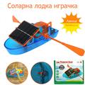 Детска соларна играчка лодка с гребла соларен конструктор Су-Детски Играчки
