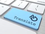 Текстообработка, преводи-Информационни