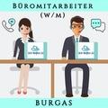 BÜROMITARBEITER (W/M)-Работа в Страната