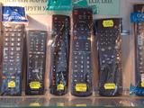 ДИСТАНЦИОННИ Управления за телевизори-Други