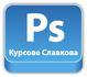Компютърни курсове в София: AutoCAD 2D и 3D   Курсове  - София-град - image 5