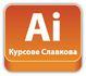 Компютърни курсове в София: AutoCAD 2D и 3D   Курсове  - София-град - image 6