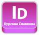 Компютърни курсове в София: AutoCAD 2D и 3D   Курсове  - София-град - image 7