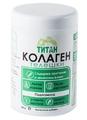 ТИТАН КОЛАГЕН-Хранителни добавки