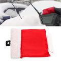 Стъргалка за лед с ръкавица против измръзване авто аксесоар-Части и Аксесоари