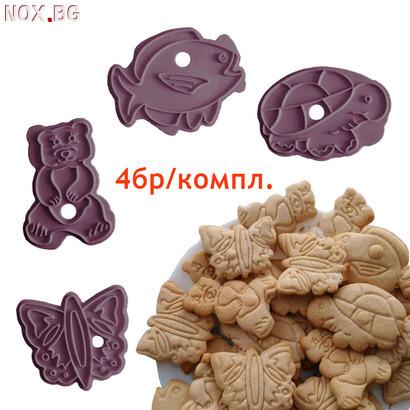 Комплект форми за сладки животни резци за тесто с щампа кост   Храни, Напитки   Добрич