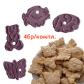 Комплект форми за сладки животни резци за тесто с щампа кост-Храни, Напитки