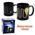 Магическа чаша Крушка нестандартна подаръчна черна чаша 300м-Други