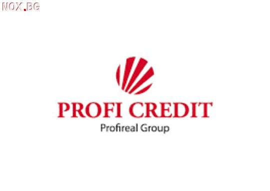 Намали сумата по кредититите си като ги обединиш | Заеми, Кредити | Пловдив