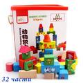 Детски многоцветен дървен конструктор 32 части-Детски Играчки