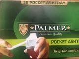 Джобен пепелник-Тютюневи изделия