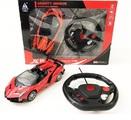 Кола с дистанционно пълен контрол с волан и светлини-Детски Играчки