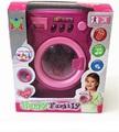 Пералня на батерии в кутия-Детски Играчки