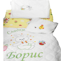 Спален комплект от Бебешка Визитка-Други