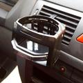 Универсална поставка за чаша за кола-Части и Аксесоари