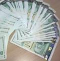 Бързи Кредити-Заеми, Кредити