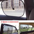 Сенник за кола 2 броя сенници за странично стъкло на автомоб-Части и Аксесоари