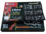 Най-добрия билков секс стимулант за мъже Черна Мравка-Хранителни добавки