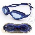 Очила за плуване с UV защита тапи за уши и калъф плувни очил-Играчки и Хоби